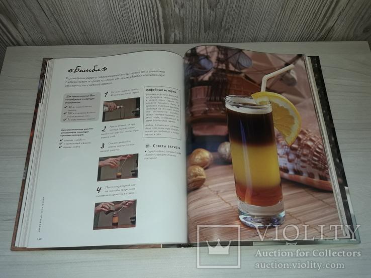 Кофе - аромат дома тираж 5000, фото №11