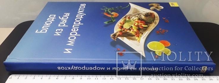 Блюда из рыбы и морепродуктов.2008 г., фото №3