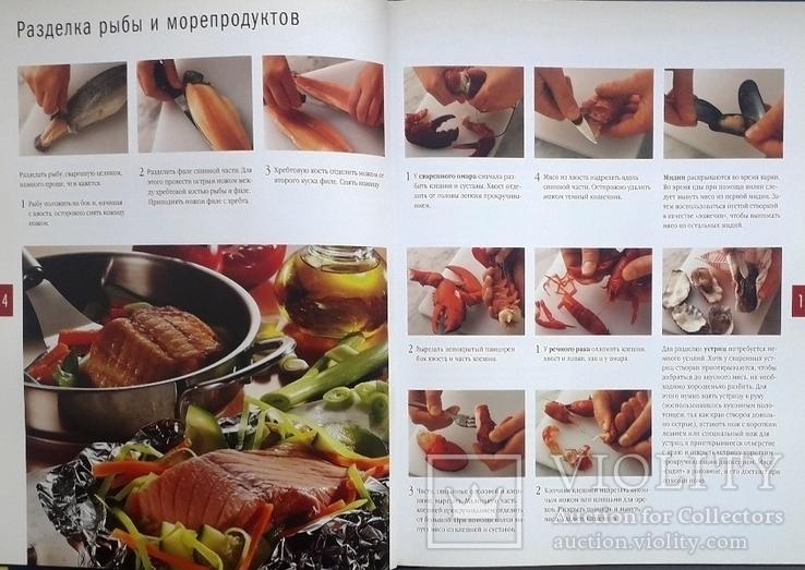 Блюда из рыбы и морепродуктов.2008 г., фото №8