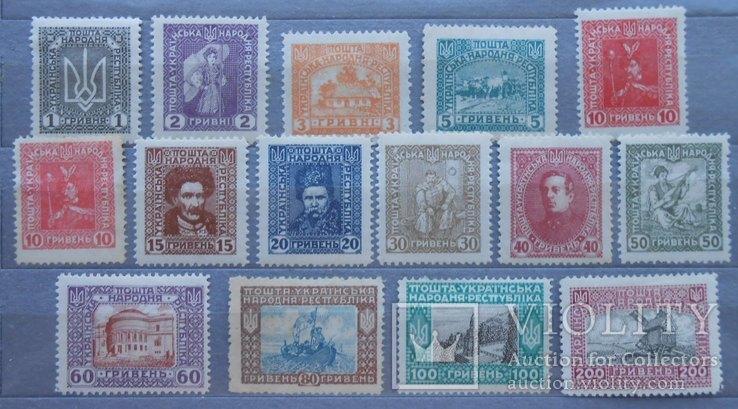 1920 р. Україна УНР Обіговий випуск (*)