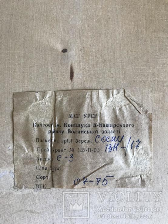 Сувениры кружка, рог и плакет на срезе березы, фото №9