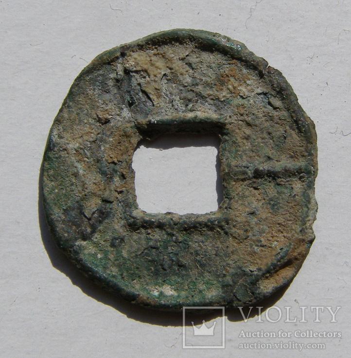 Китай, пер. Сражающихся Царств, царство Янь 300-226 гг. до н.э., 1 хуа