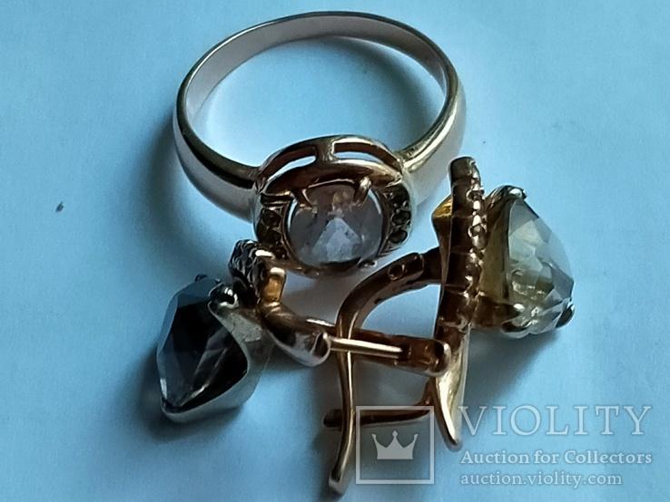 Золотой гарнитур. Серьги и кольцо., фото №4