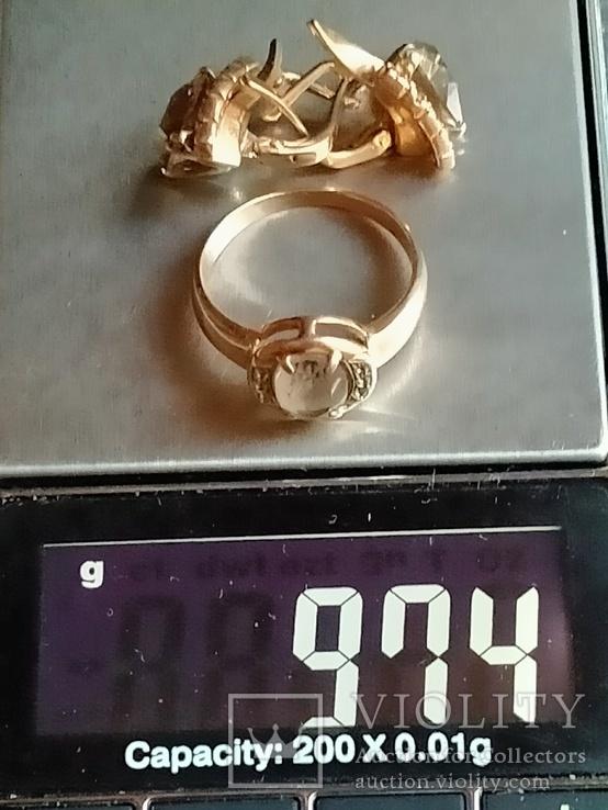 Золотой гарнитур. Серьги и кольцо., фото №5