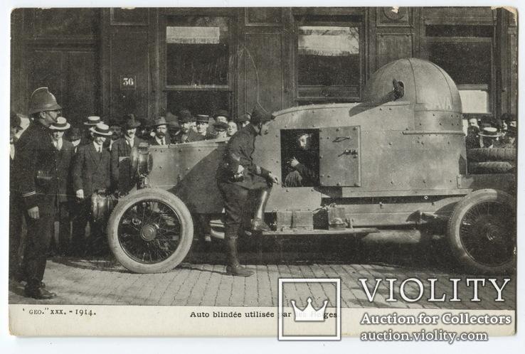 Бельгийский блиндированный автомобиль SAVA. 1914 г., фото №2