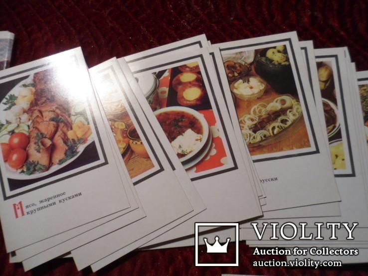 Разные открытки., фото №6