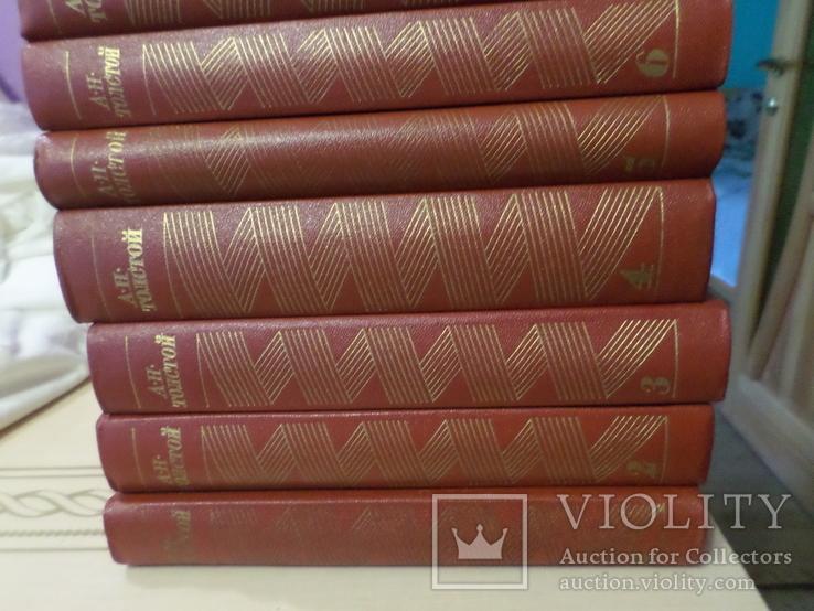А.Н.Толстой полное собрание сочинений, фото №3