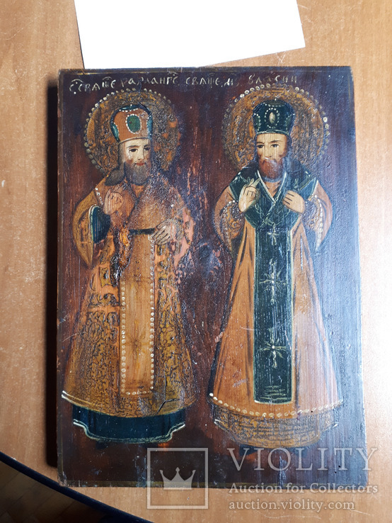 Икона святых Харлампия и Власия, фото №2