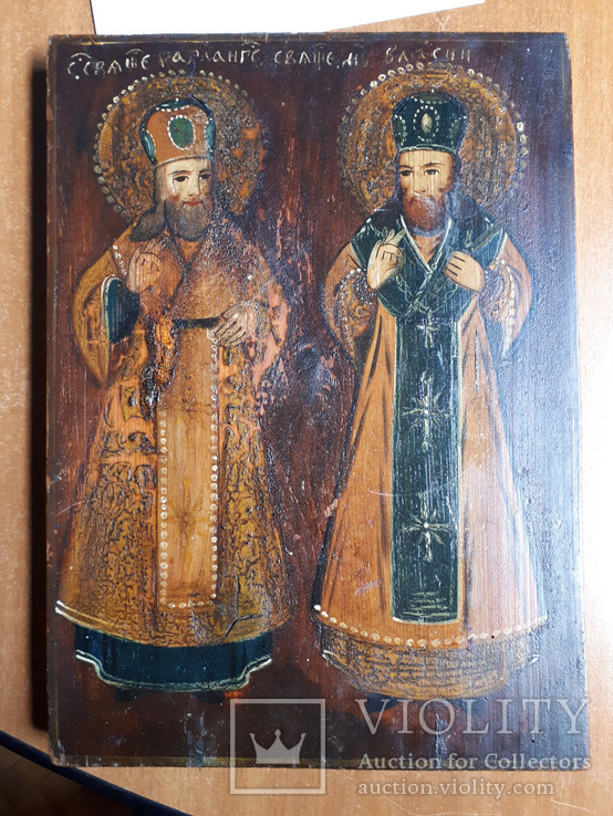 Икона святых Харлампия и Власия, фото №3