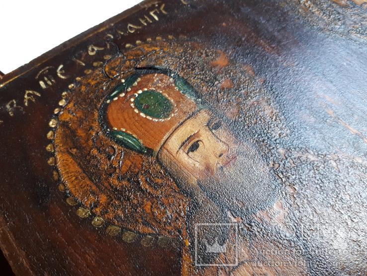 Икона святых Харлампия и Власия, фото №10