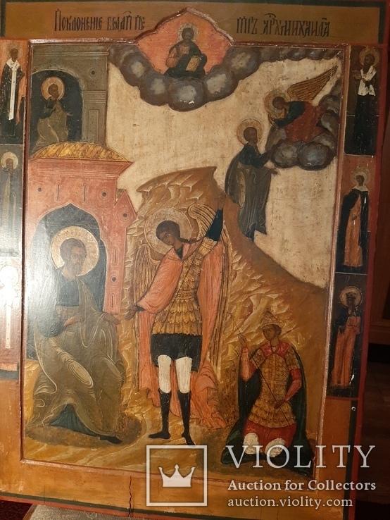 Икона Поклонение Архангелу Михаилу конец 17 начало 18 века, фото №2