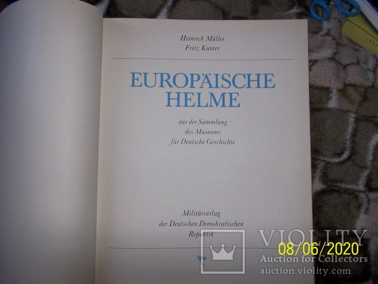 Европейские шлемы. кюнтер мюллер., фото №4