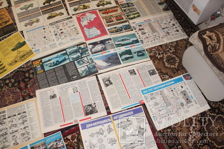 """Самодельные плакаты (39 штук. формат А-3(30х40) с журнала """" За рулем"""", фото №10"""