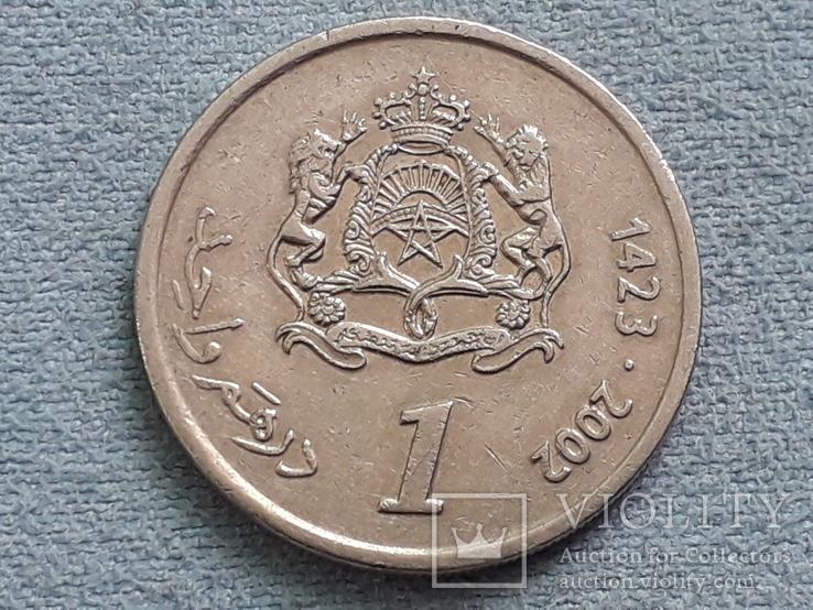 Марокко 1 дирхам 2002 года, фото №2