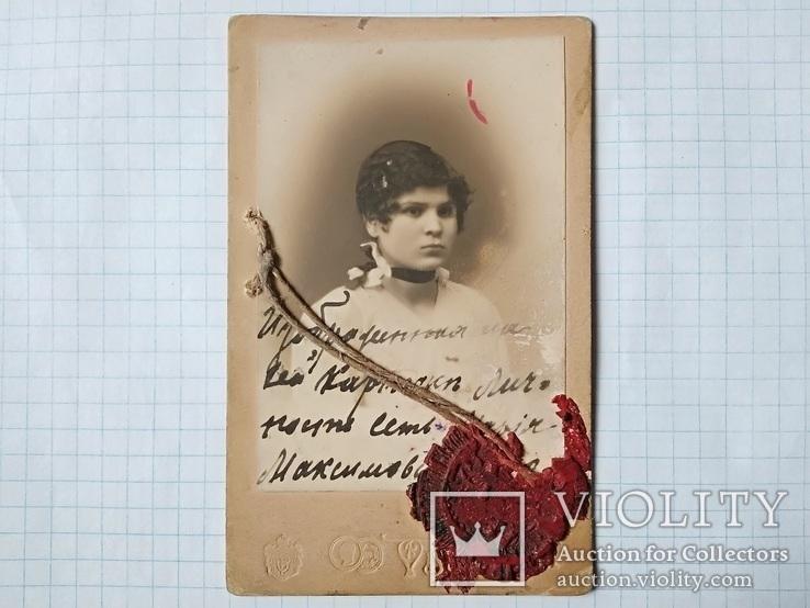 КИЕВ.Карточка личности.Сургуч.Печать пристава соломенского полицейского участка.1916г.