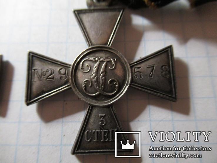 Георгиевский крест 4 и  3 степени на одного 2 ст отсутствует, фото №4