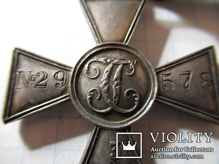 Георгиевский крест 4 и  3 степени на одного 2 ст отсутствует, фото №5