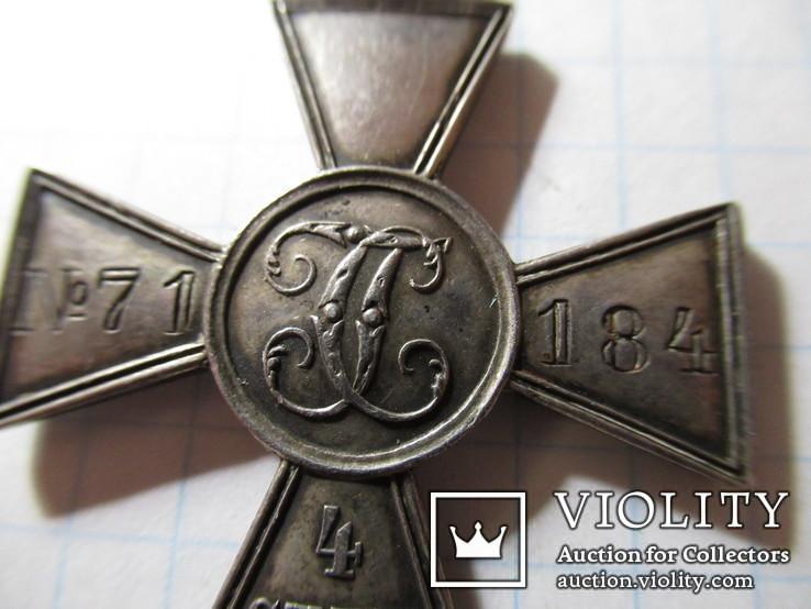 Георгиевский крест 4 и  3 степени на одного 2 ст отсутствует, фото №6
