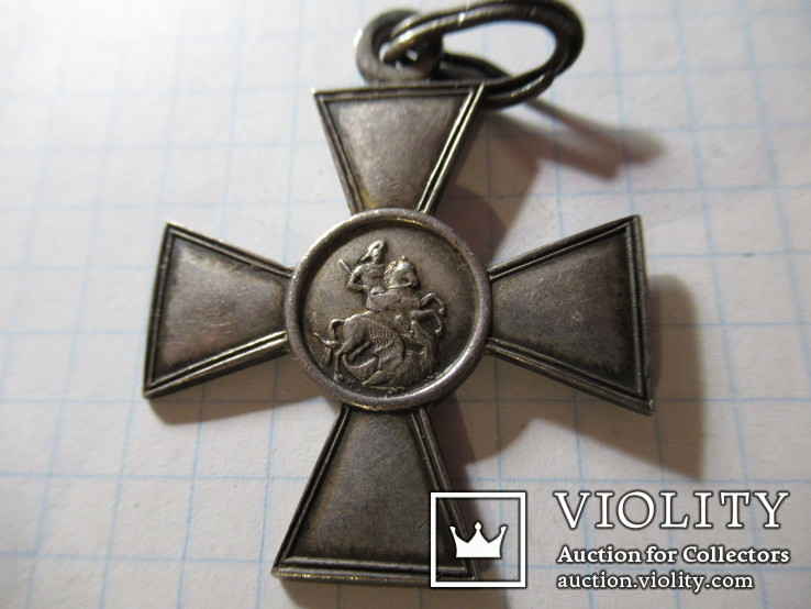 Георгиевский крест 4 и  3 степени на одного 2 ст отсутствует, фото №7