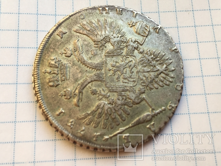 1 рубль 1731 года см. видеообзор, фото №5