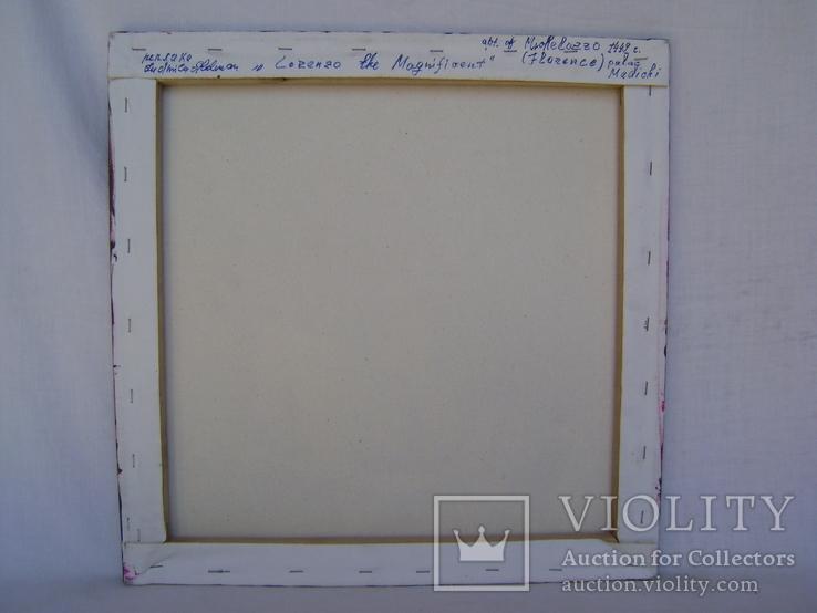 Жанровая сцена. Картина начинающего художника., фото №3
