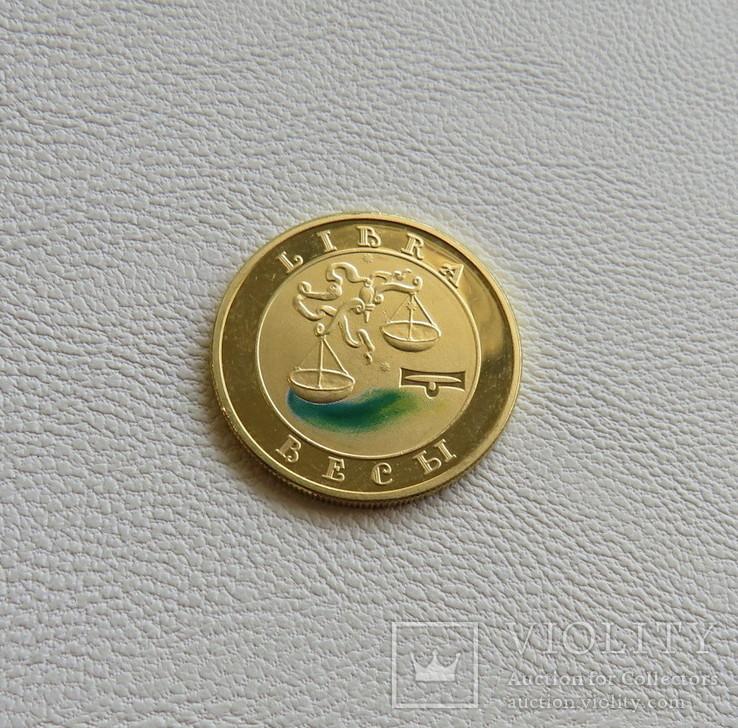 Армения 2008 год Весы 10000 драм 8,6 грамм 900`, фото №3