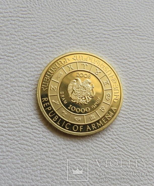 Армения 2008 год Весы 10000 драм 8,6 грамм 900`, фото №4