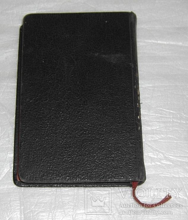 Католическая библия. 1940 - 60г, фото №3