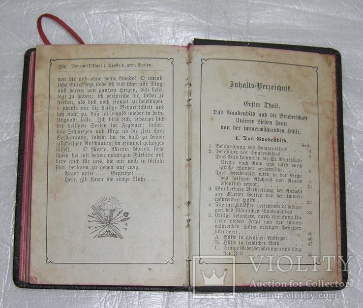 Католическая библия. 1940 - 60г, фото №6