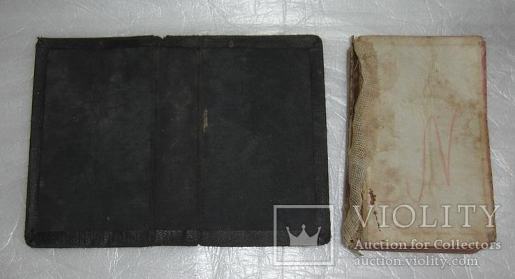 Католическая библия. 1920г, фото №3