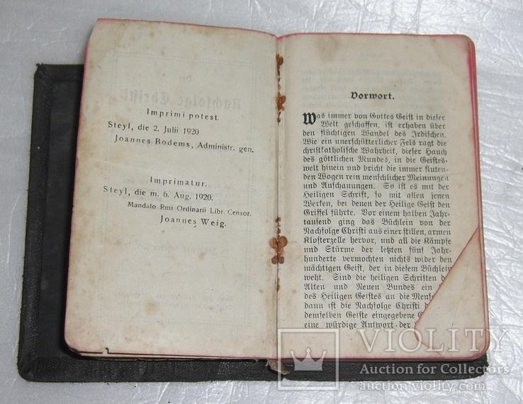 Католическая библия. 1920г, фото №5