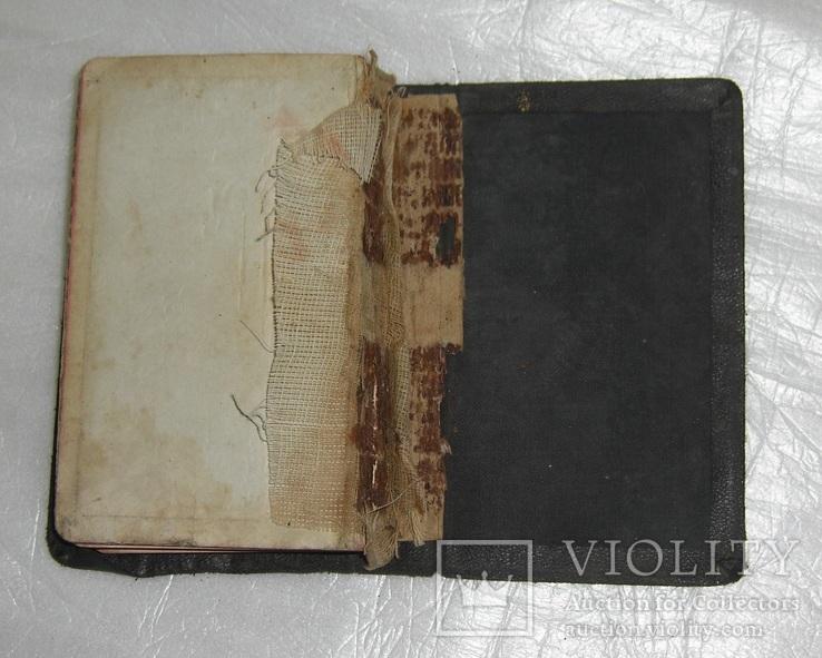 Католическая библия. 1920г, фото №7