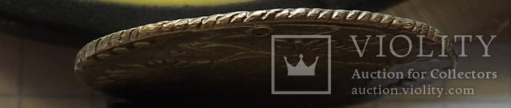 20 копеек 1770 серебро копия, фото №4