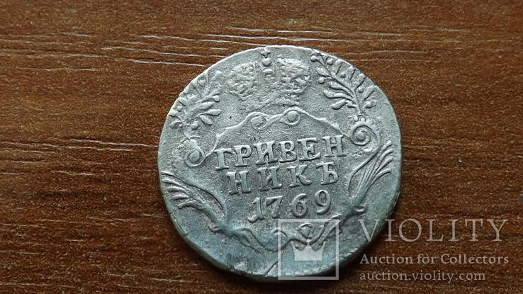 Гривенник 1769 серебро копия, фото №3
