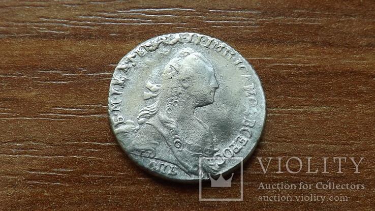 Гривенник 1769 серебро копия, фото №2