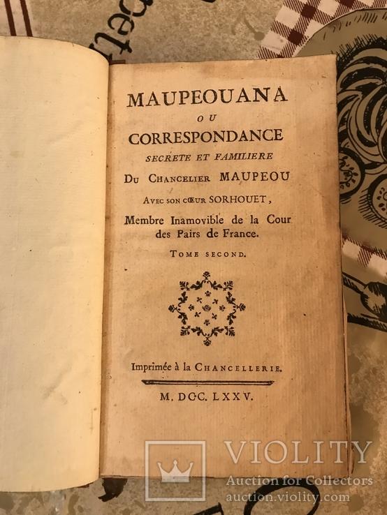 1775 Тайна Семьи Канцлера Древняя Книга, фото №6