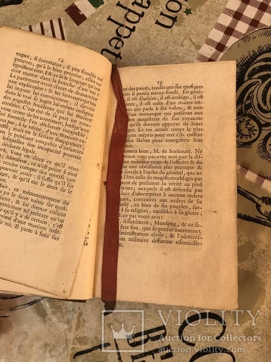 1775 Тайна Семьи Канцлера Древняя Книга, фото №8