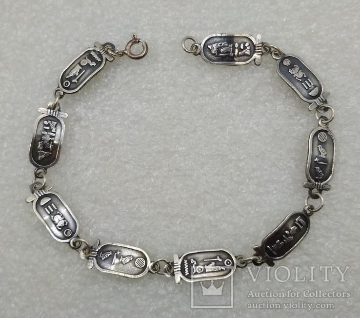 Браслет серебро Египет Арабские клейма 800, фото №2