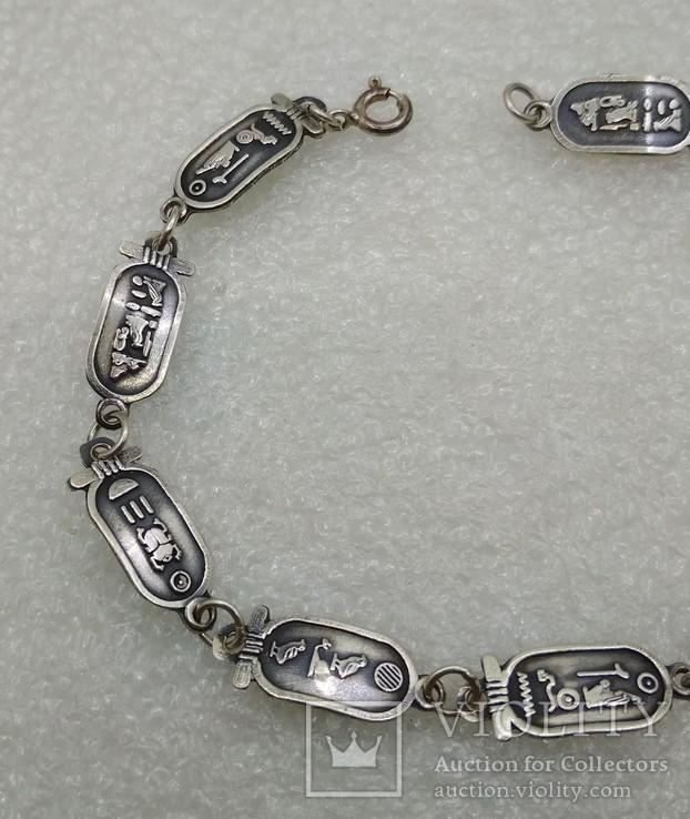 Браслет серебро Египет Арабские клейма 800, фото №3