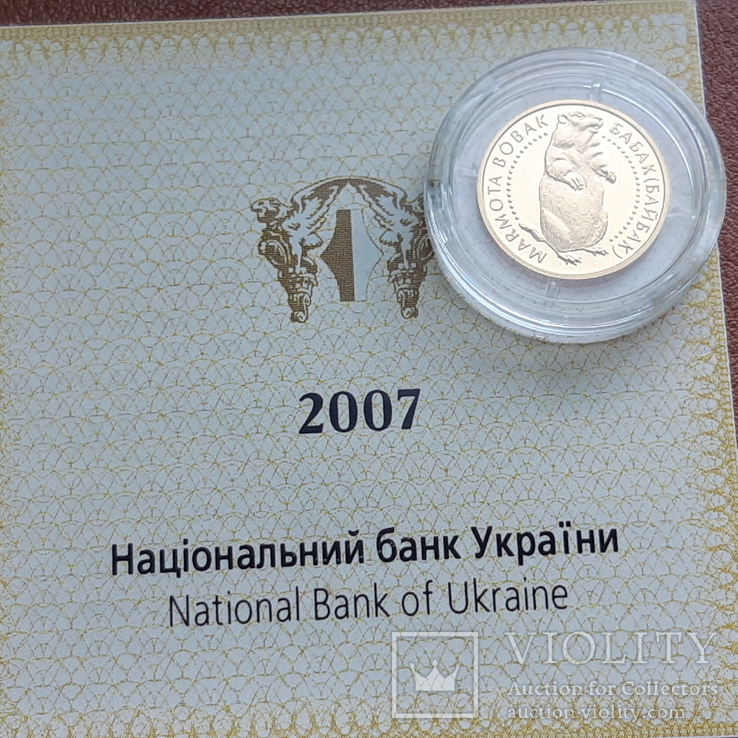 Золото 2 гривні 2007  Байбак, фото №3