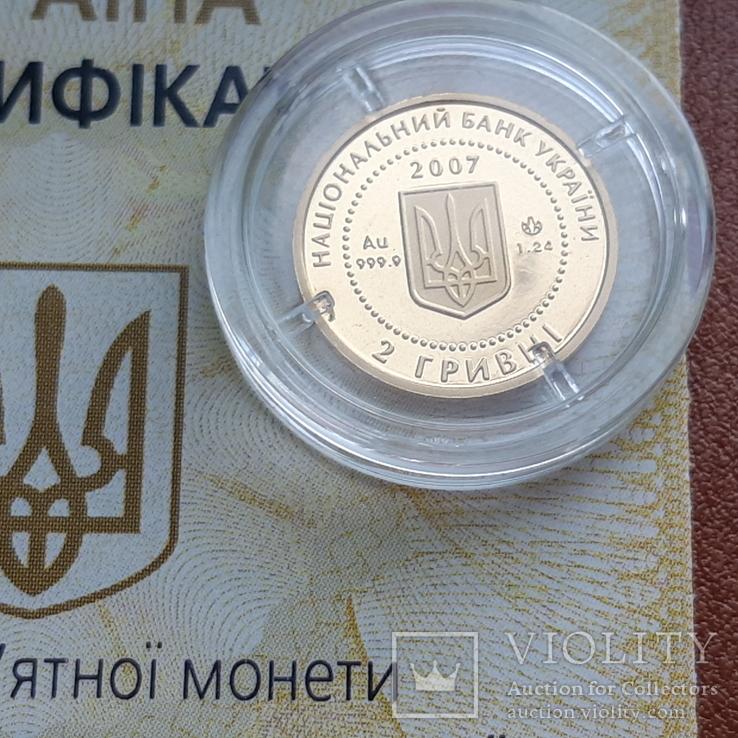 Золото 2 гривні 2007  Байбак, фото №4
