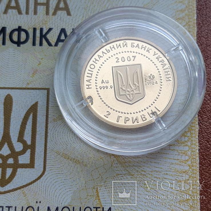 Золото 2 гривні 2007  Байбак, фото №5