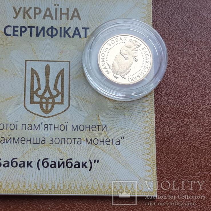 Золото 2 гривні 2007  Байбак, фото №8