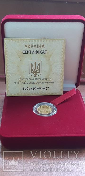Золото 2 гривні 2007  Байбак, фото №2