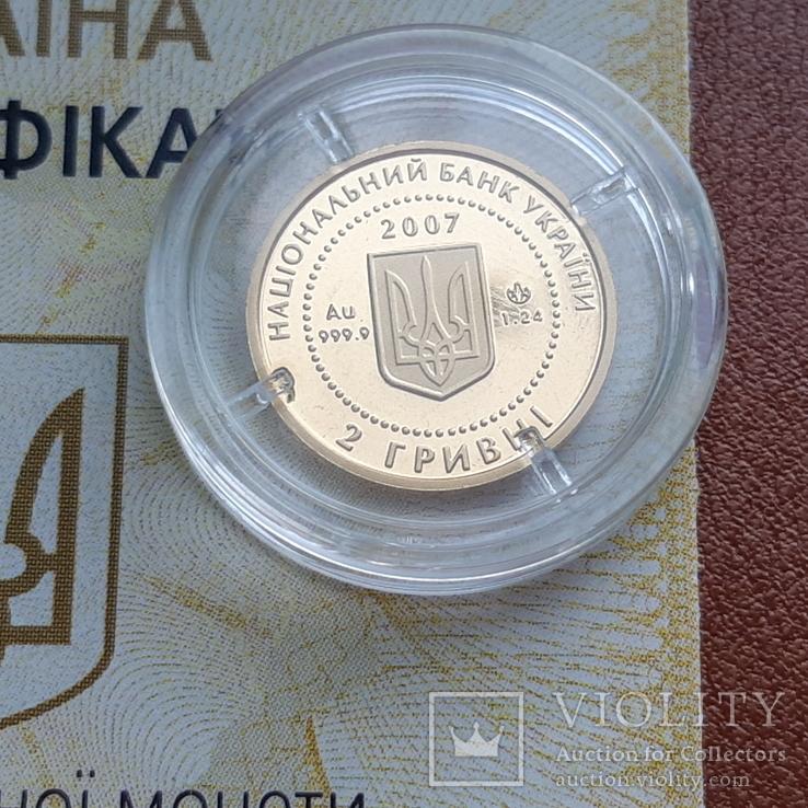 Золото 2 гривні 2007  Байбак, фото №10