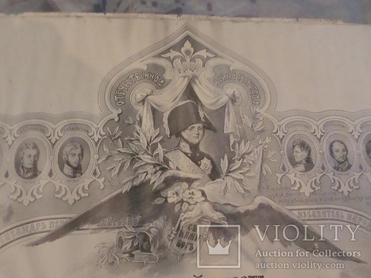 Пахвальный лист и свидетельство об окончании репенской шеолы 1912 года, фото №4