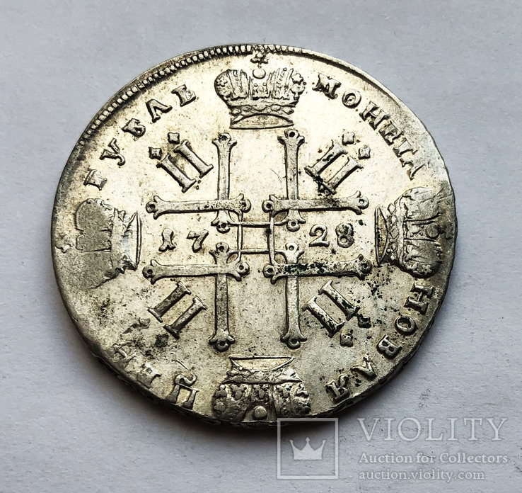 Рубль 1728 года.