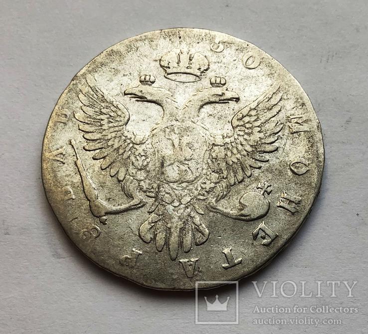 Рубль 1750 года.