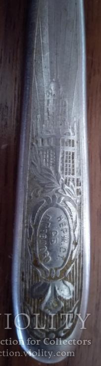 Нож рукоять клеймо завод им. Кирова г. Павлово, фото №3