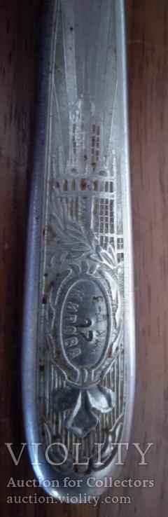 Нож рукоять клеймо завод им. Кирова г. Павлово, фото №4